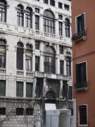 Conservatorio di musica Benedetto Marcello